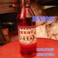 邯鄲小磨香油【苗軍油坊】加工優質產品