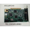 RTC3卡