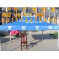 郑州定做广告太阳伞厂家