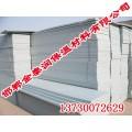 濮阳挤塑板优点|金泰润保温材料