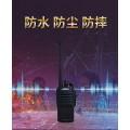 北京供应普乐仕PL177防水对讲机不怕雨淋 锂电池大容量