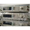 馬可尼2025-2024信號發生器