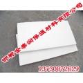 鹤壁泡沫板厂家|金泰润保温材料