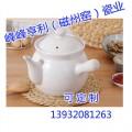 邯郸日用瓷,邯郸日用瓷厂家,亨利陶瓷注重品质!