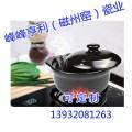 邯郸日用瓷厂家,日用瓷批发供应,亨利陶瓷质量保证!