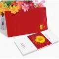 中秋送客户,中秋员工福利,中秋节礼品卡都是好选择!