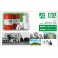 JC玖城HT320高温导热油、黄岩区高温热载油