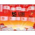 JC玖城HT320350度高温链条油、洞头县合成高温链条油