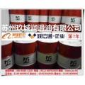 JC玖城KW2102低噪音齿轮油脂、新昌县低噪音油脂