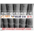 JC玖城KW2离心机专用氟油、吴中区高温全氟聚醚润滑脂