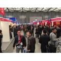 2017北京太阳能光伏展会