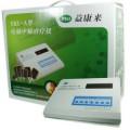 北京益康来YKL-A型电脑中频治疗仪优惠促销了厂家直销包邮