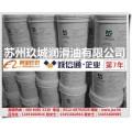 JC玖城KW2热定型专用链条油脂、衢州市传动链条润滑脂