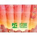 JC玖城KW2102合成高低温油、瓯海区特种高低温脂