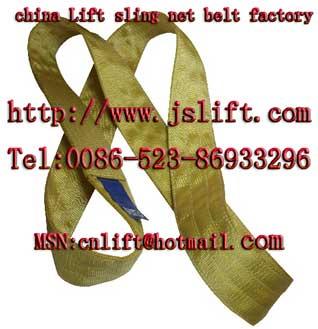 一次性吊带,环形吊装带,扁吊绳