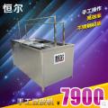 恒尔HEDJ-1型 电热商用豆浆机快餐全自动不锈钢豆浆机