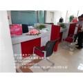 銀行辦公家具-富鎮銀行開放式柜臺