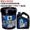 枣庄东营烟台哪里有做齿轮油,价格多少?