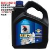山东潍坊济宁威海齿轮油厂家豪马克润滑油公司最专业