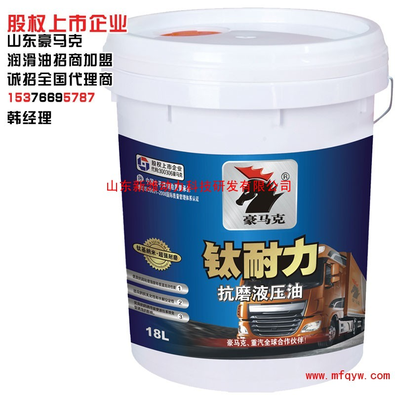 淄博枣庄东营哪里的抗磨液压油价格便宜?