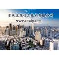 重慶sap實施方案 重慶SAP實施廠商 盡在重慶達策