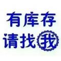 上海有没有回收胶印油墨的多少钱