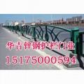 邯郸锌钢护栏-护栏厂家-华吉护栏厂