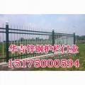 邯郸锌钢护栏-护栏价格-华吉护栏厂