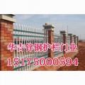 邯郸锌钢护栏-护栏批发-华吉护栏厂