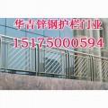 邯郸艺术围栏-围栏厂家-华吉护栏厂