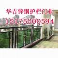 邯郸艺术围栏-围栏价格-华吉护栏厂
