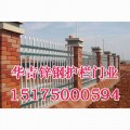 邯郸艺术围栏-围栏批发-华吉护栏厂