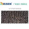 超声波工业用空气声传感器,工业传感器,超声波传感器