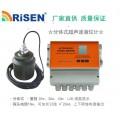 分體式壁掛型大量程超聲波物位儀,液位計,廠家直銷