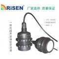 厂家直销经济型小量程超声波液位变送器