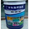 潍坊地坪漆公司,蓝天博远环保,潍坊地坪漆销售