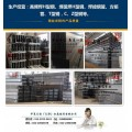 高頻焊接薄壁H型鋼