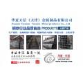 高頻焊薄壁H型鋼