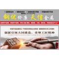 天津高頻焊H型鋼廠家銷售電話