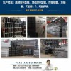 高頻焊H型鋼廠家