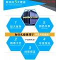 高頻焊接H型鋼廠家唐天經理