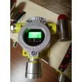 现场检测磷化氢PH3泄漏报警器 带显示磷化氢浓度值报警探头