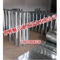 河北通风管道,邯郸通风管道价格,顺兴通风设备销售