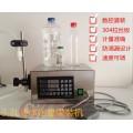 YH-320飲料灌裝機,油脂灌裝機,化妝品灌裝機