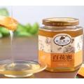 神農架地區油菜花開成海神農蜂語蜜蜂忙采蜜