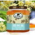 蜂王漿中是否含有激素對人有害嗎