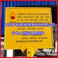 遼源玻璃鋼安全警示標志牌 電力標志牌 鐵路光纜提示標志牌廠家