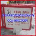 松原現貨 電力玻璃鋼警示標志牌 鐵路標志牌 模壓玻璃鋼標志牌