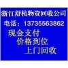 杭州中央空调回收什么价钱?杭州中央空调回收电话多少