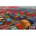 杭州国际货运代理 国际海运代理杭州 国际物流公司  翼腾供